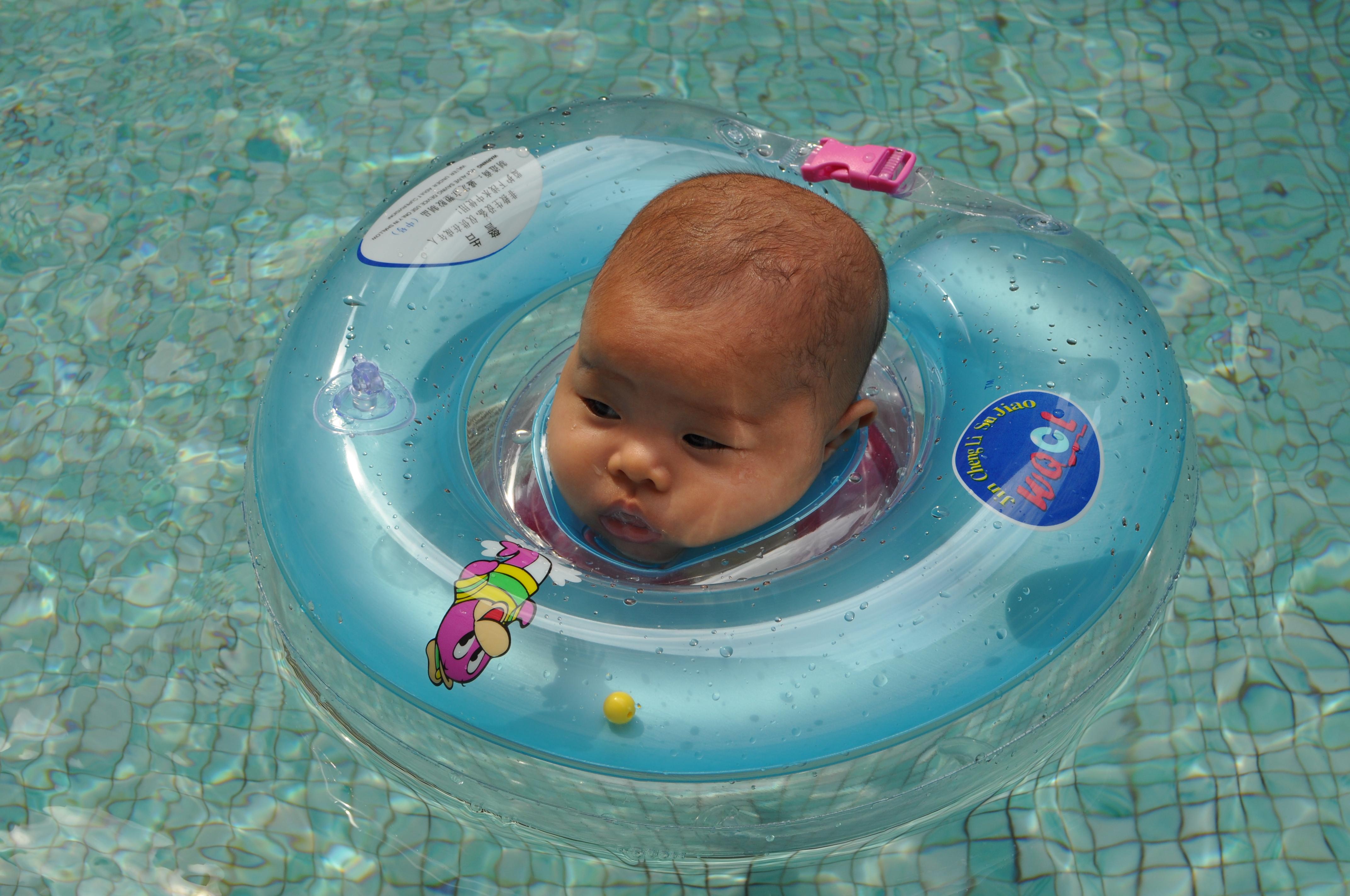 Baby Swim Baby Swim Float